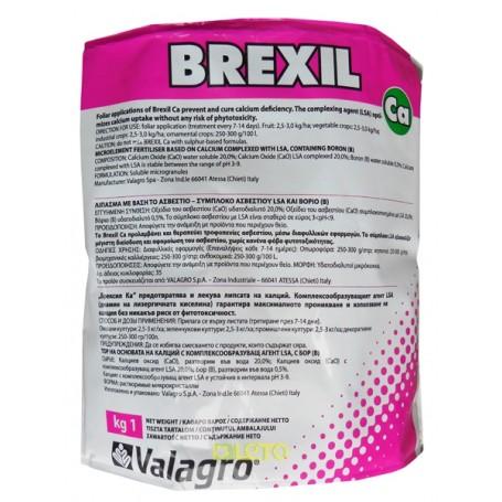 BREXIL Ca 500 гр